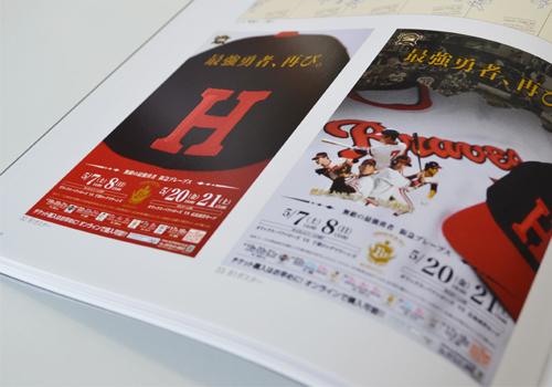 イベント用ポスター