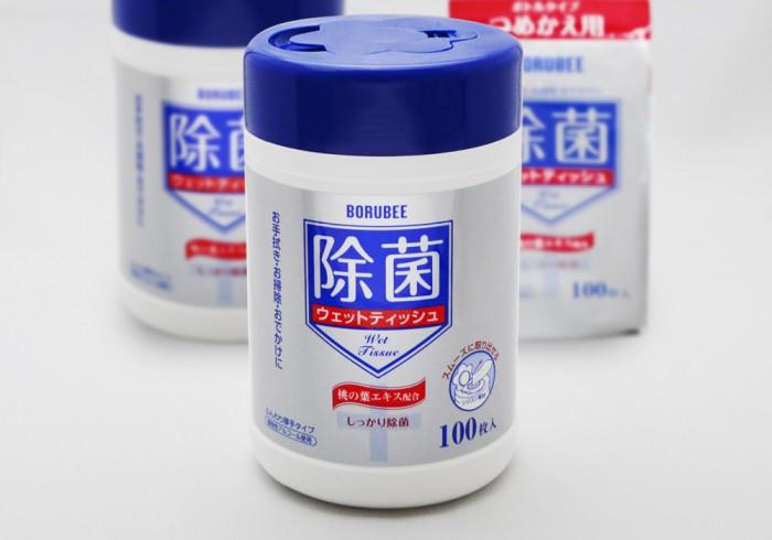 除菌ウェットティッシュパッケージ