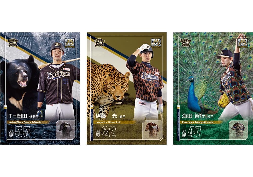 野球ポスター、カード、ユニフォーム