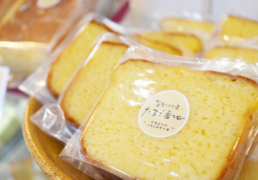 ケーキのパッケージ