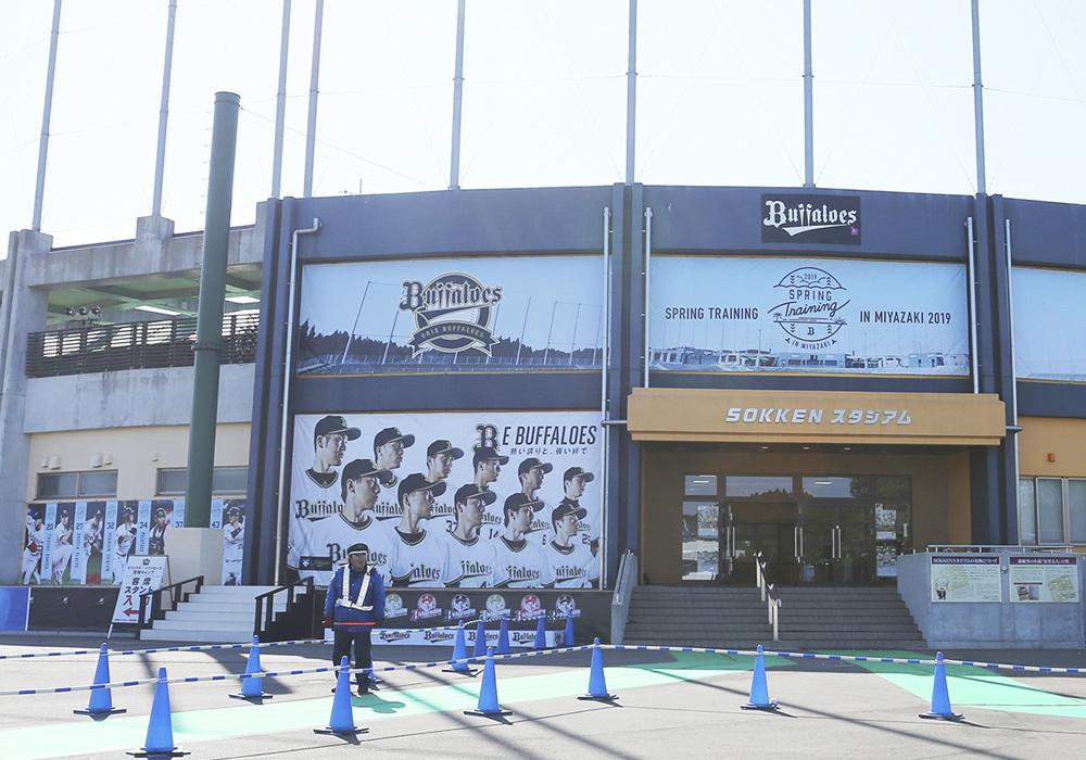 プロ野球の球場装飾、ロゴ、フリーペーパー etc