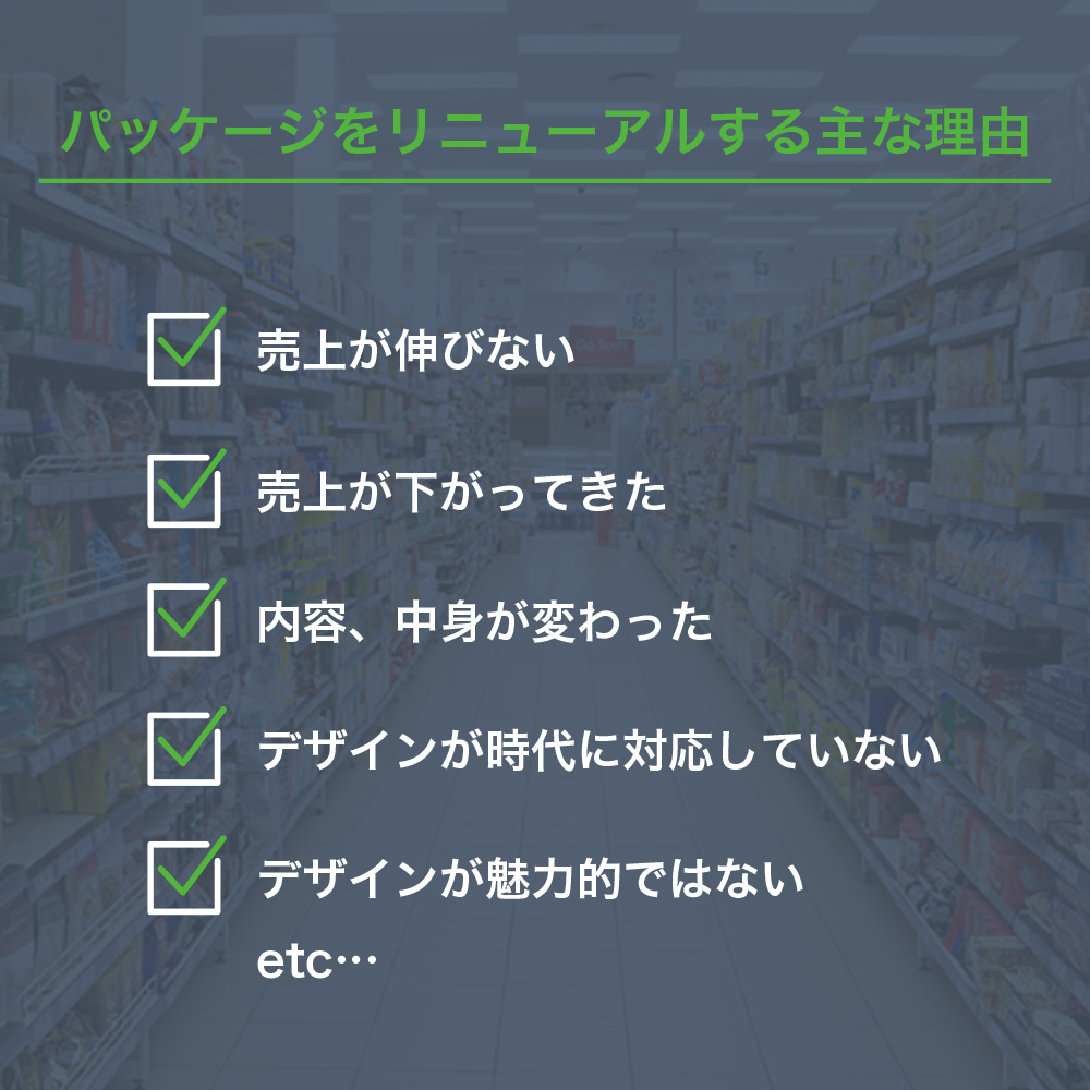 <イベント>KAKERU #3