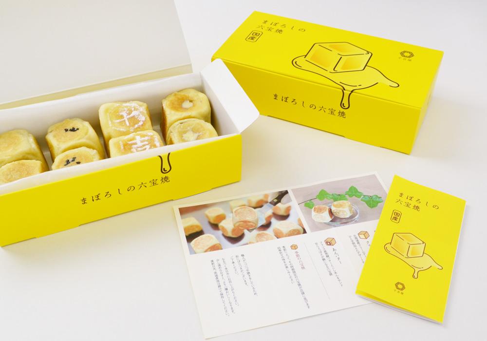 和洋菓子のパッケージデザイン