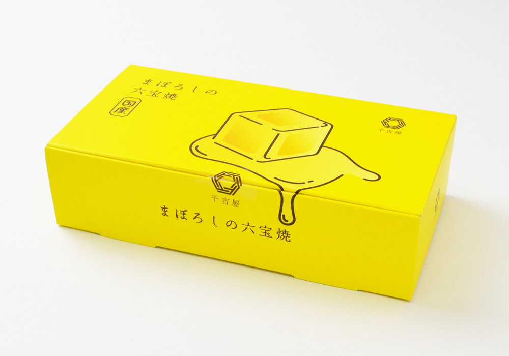 <お知らせ>制作実績にお菓子のパッケージデザインを追加しました。